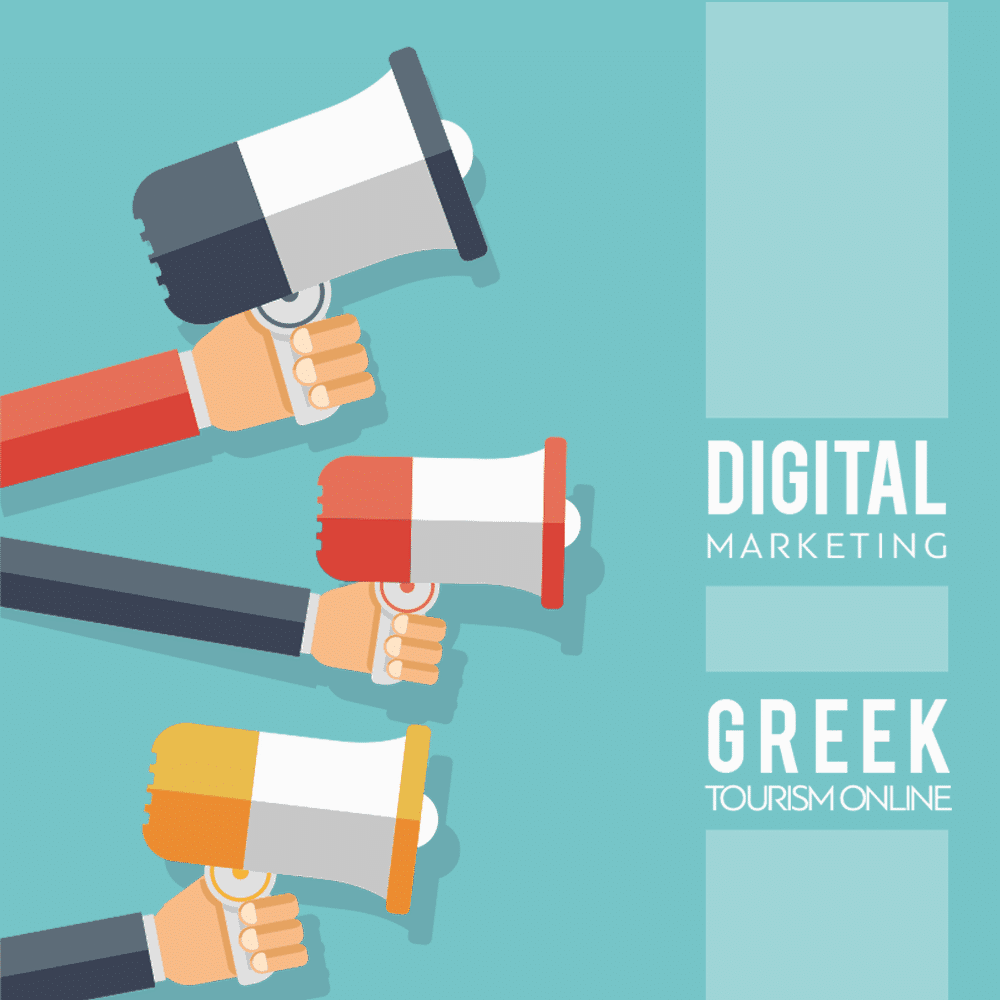 Τάσεις για τον Ελληνικό Τουρισμό
