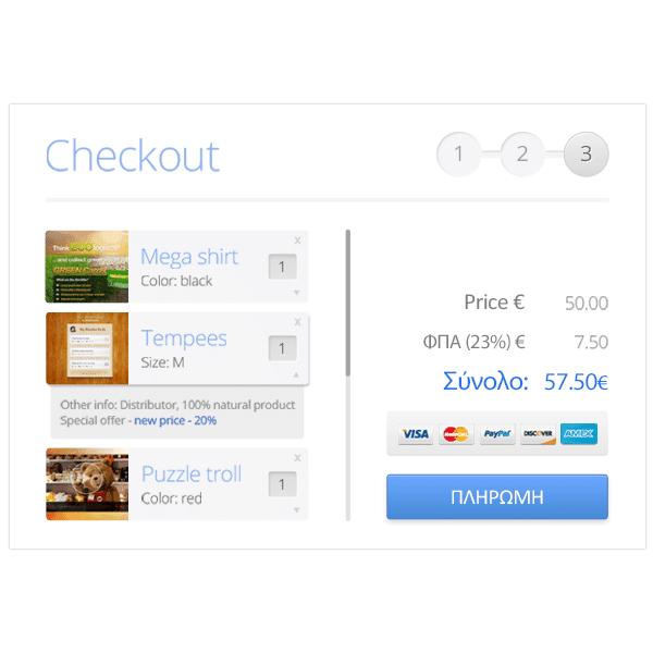 Κατασκευή E-Shop και One-Page Checkout