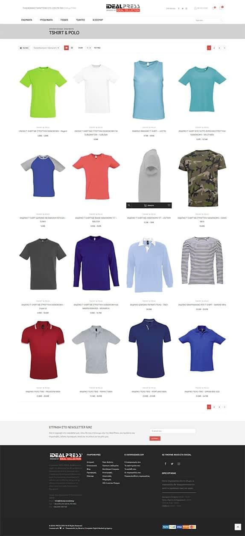 IDEALPRESS.GR Ηλεκτρονικό Κατάστημα για Επαγγελματικά Ρούχα  8f54c9f529a