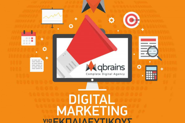 Υπηρεσίες Digital Marketing για Εκπαιδευτικά Ιδρύματα – Tips & Συμβουλές