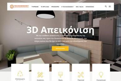 Ανακαινίσεις Θεσσαλονίκη, Technoenergy.eu | Qbrains